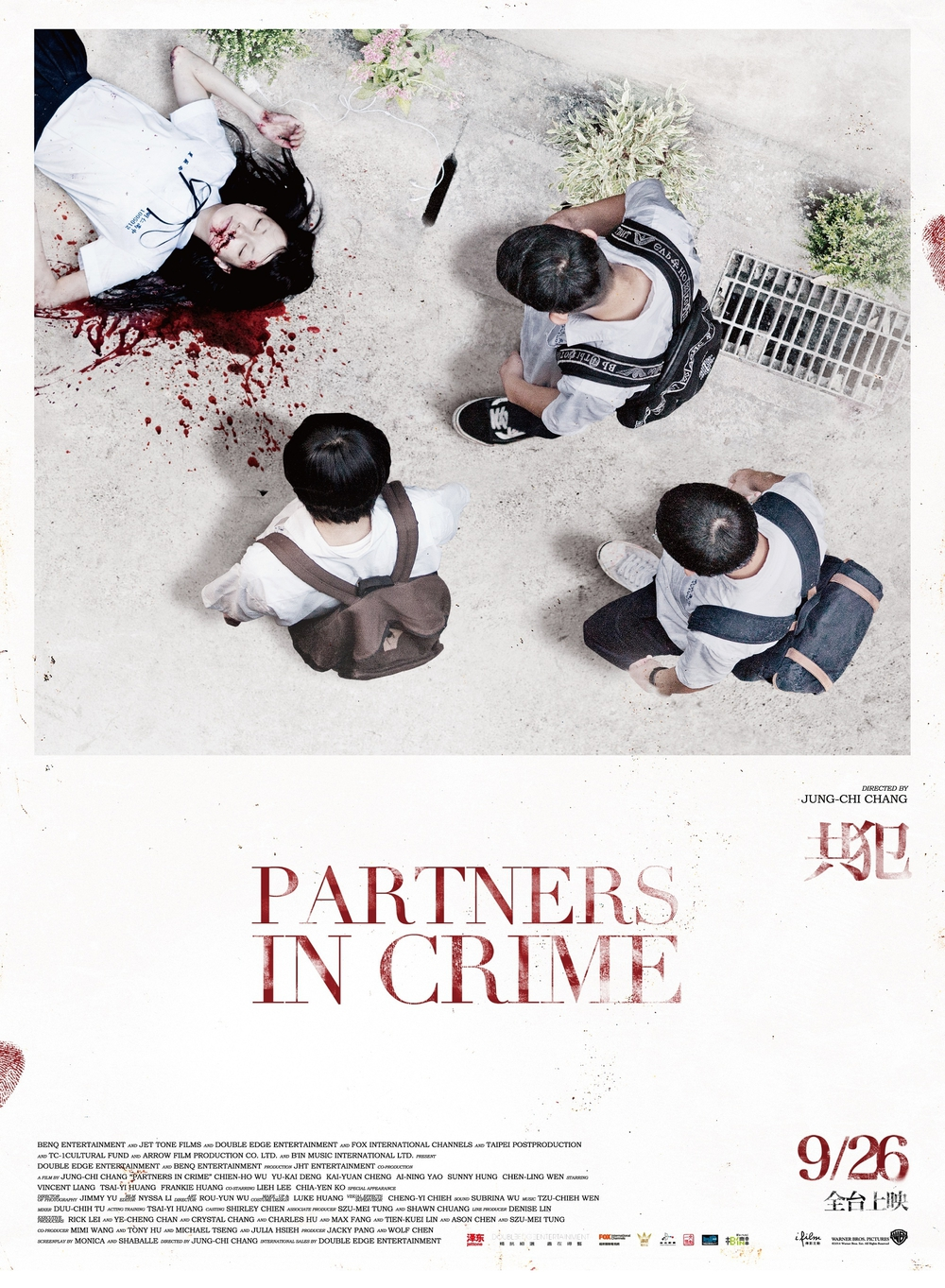 'PARTNERS IN CRIME' (2014): A FILM BY CHANG JUNG-CHI